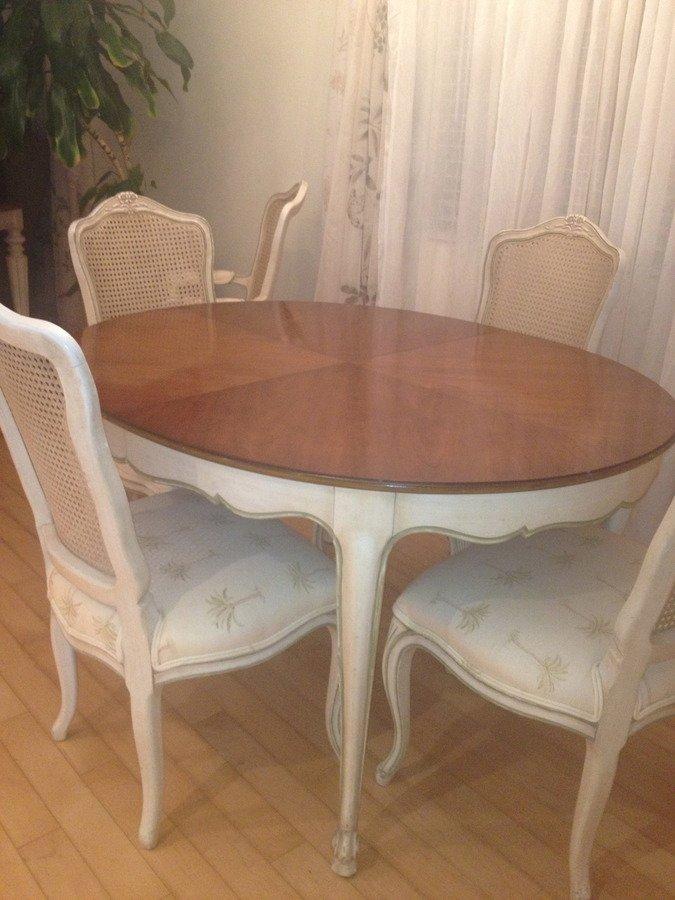 Kindel 1970s dining room set my antique furniture for 1970 dining room set