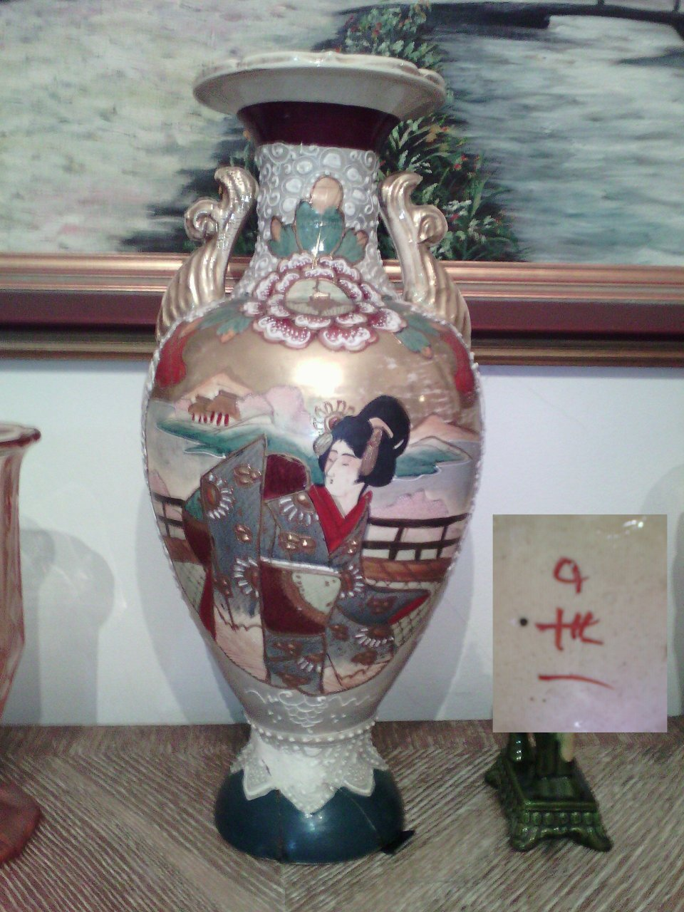 Vase artifact collectors hello i have a vase in my family for a long time it was bought by grandpar reviewsmspy