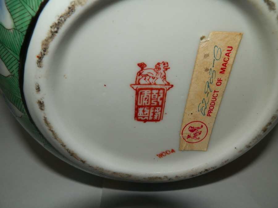 Chinese Porcelain Bowl With Red Foo Dog Marking On Bottom Artifact