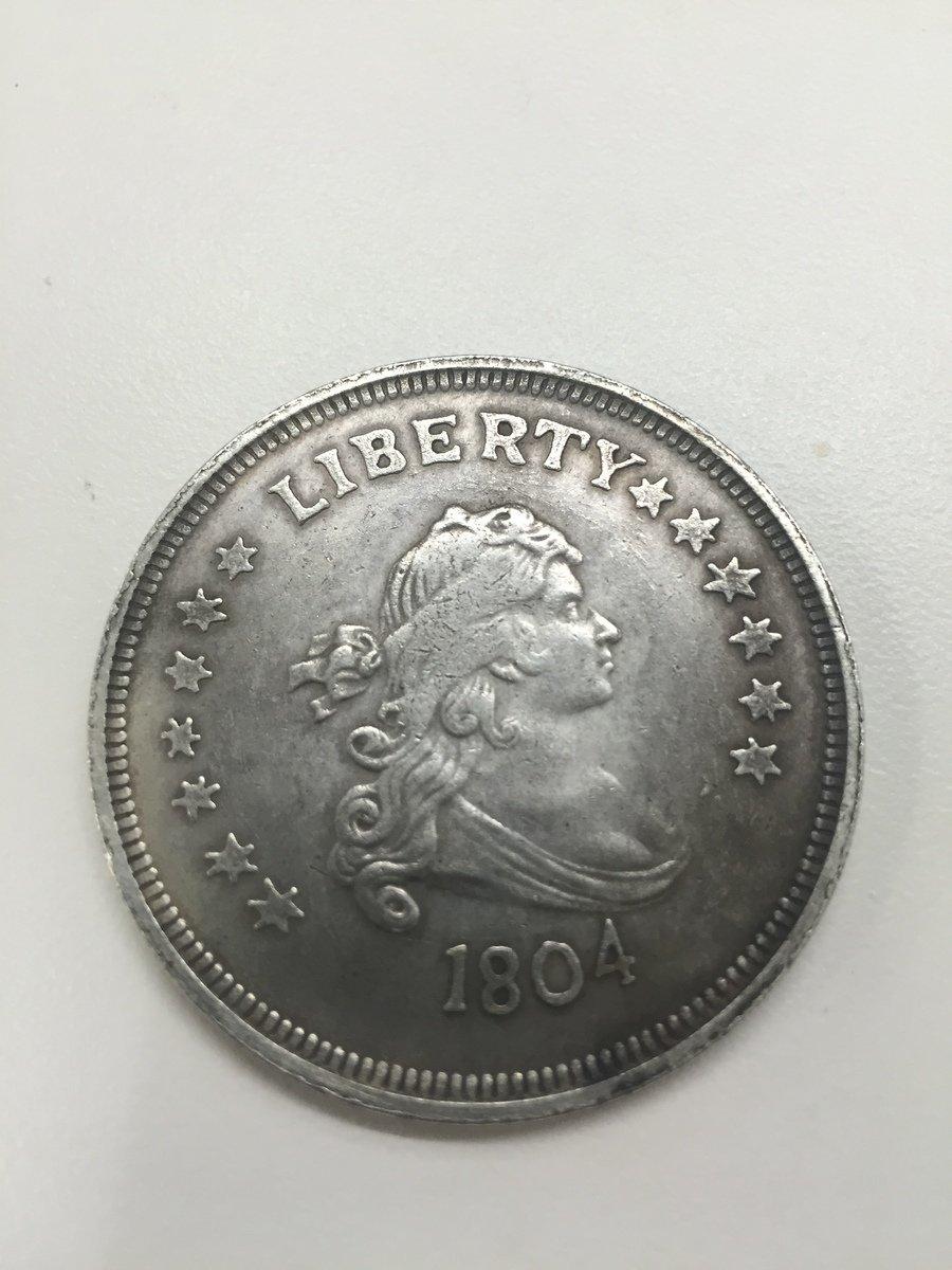 1804 liberty coin real or fake