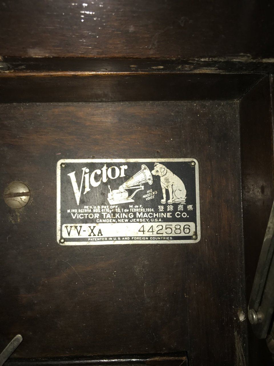 This Is A Victrola Likely From The Late 1800s Or Early
